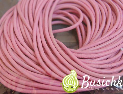 Шнур натуральная кожа розовый